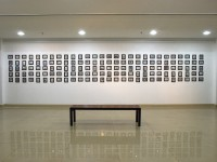 Snapshot, Guangzhou Academy of Fine Arts, Guangzhou, China